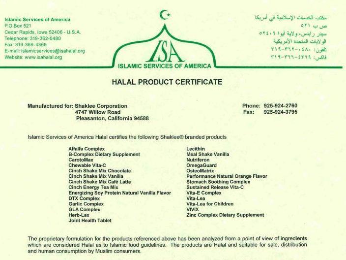 sijil halal shaklee 2 smaller