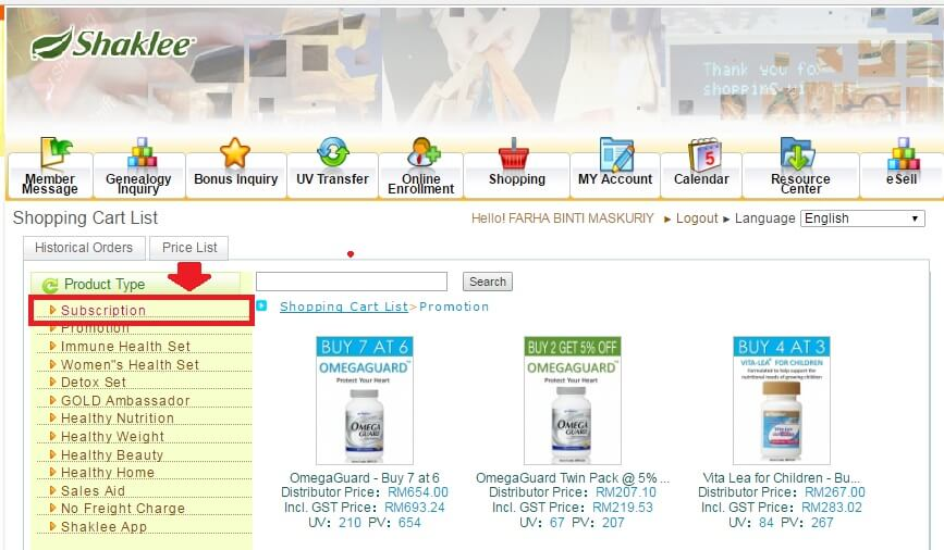 screenshot-2016-10-03-13-22-57 {focus_keyword} Pengaktifan Database Keahlian Shaklee Screenshot 2016 10 03 13