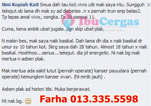bacaan kencing manis Petua Turunkan Bacaan Kencing Manis 1422551 10151820213448261 698928590 n