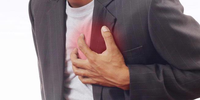 Ubat Sakit Jantung Yang Paling Mujarab?
